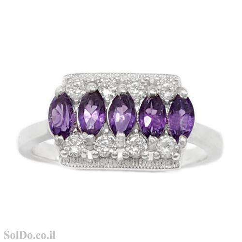 טבעת כסף משובצת אבני אמטיסט וזרקונים RG8756 | תכשיטי כסף 925 | טבעות כסף