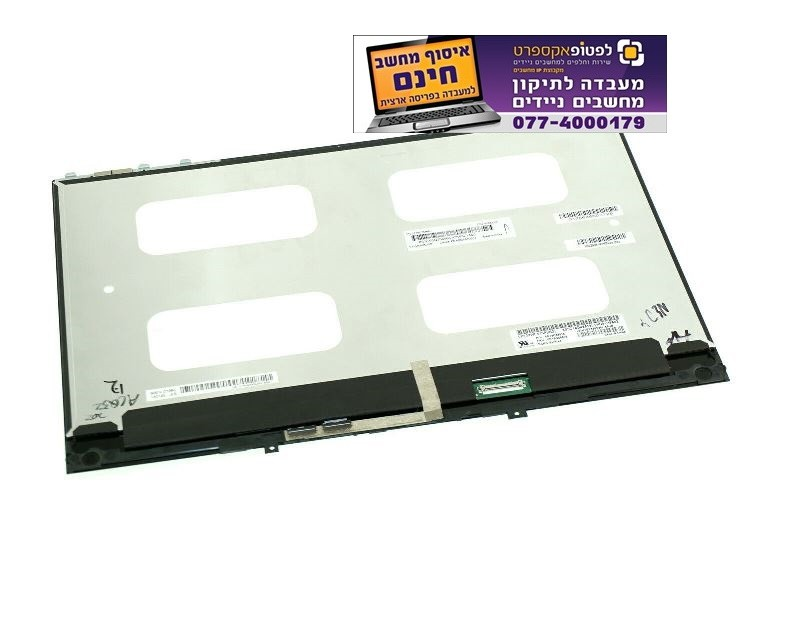 החלפת מסך למחשב נייד לנובו LENOVO LCD 13.3 FHD TOUCH 730-13IKB