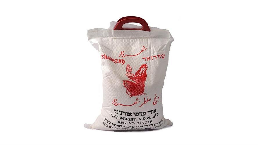 אורז פרסי שחרזאד 5 ק״ג
