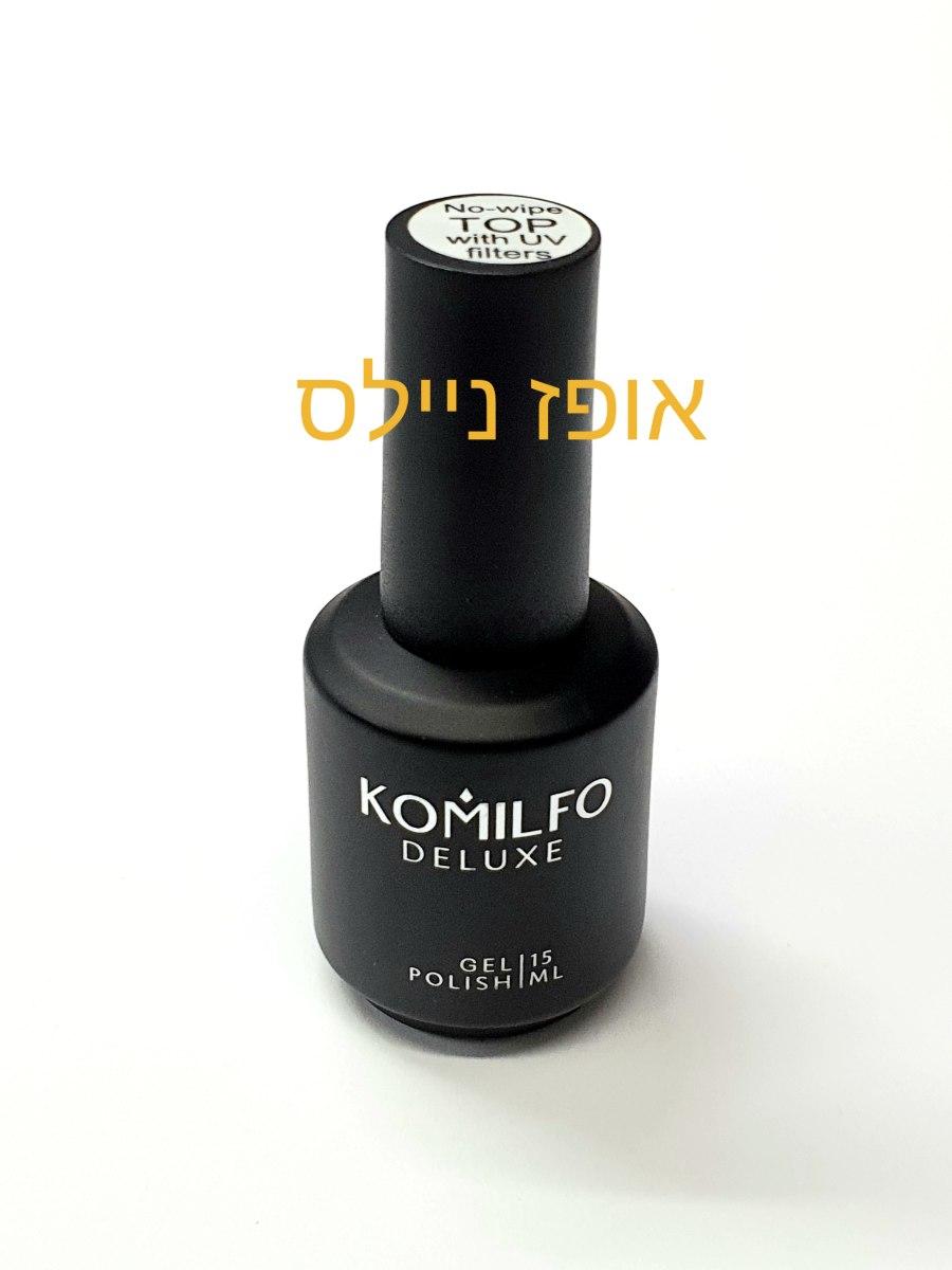 טופ ללא נטרול מסנן קרינה UV קומילפו KOMIFLO