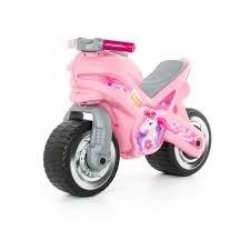 מימבה אופנוע גדול חד קרן
