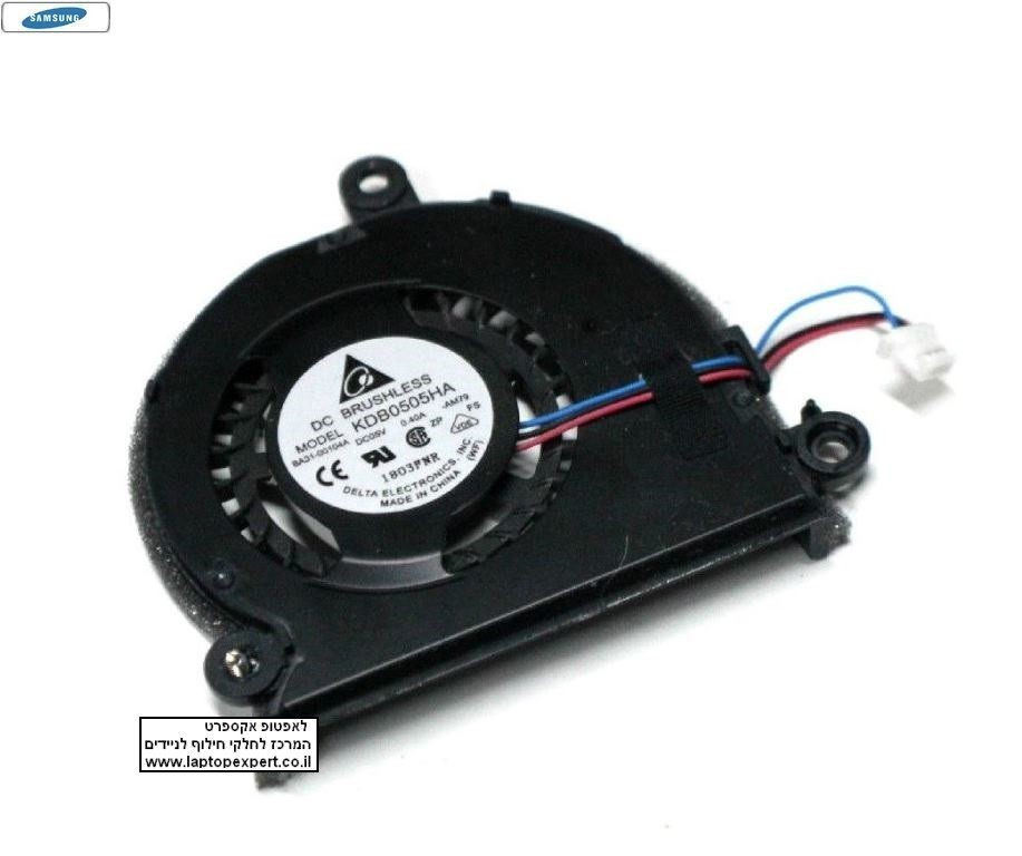 מאוורר מקורי למחשב נייד סמסונג מדגם Samsung NP900X1B Fan KDB0505HA Original Genuine Laptop Cooling Fan BA31-00104A