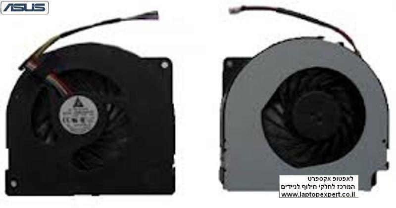 מאוורר למחשב נייד אסוס Asus X42 K42J K42 A42JR A40J A40 A42J K42 CPU fan