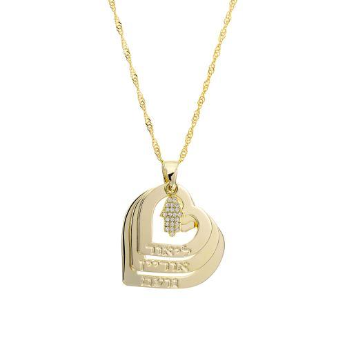 שרשרת 3 לבבות +  חמסה משובצת כסף 925/גולדפילד