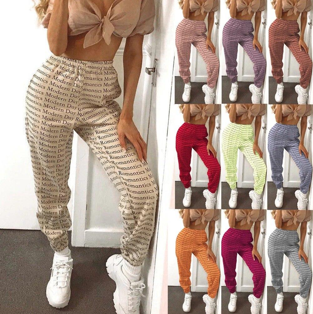 מכנסי שיק רחבות
