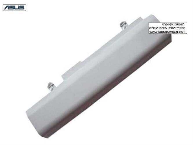 סוללה מקורית למחשב אסוס נטבוק צבע לבן 6 תאים Asus Eee PC 1016 1215 1215N , PL32-1015 , AL31-1015 - 6 Cell