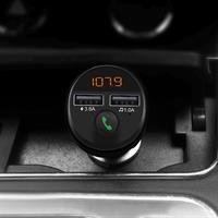 משדר fm לרכב עם בלוטוס+דיבורית