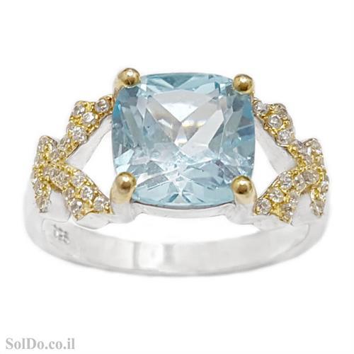 טבעת מכסף משובצת אבן טופז כחולה, אבני זרקון וציפוי גולדפילד RG8767 | תכשיטי כסף 925 | טבעות כסף