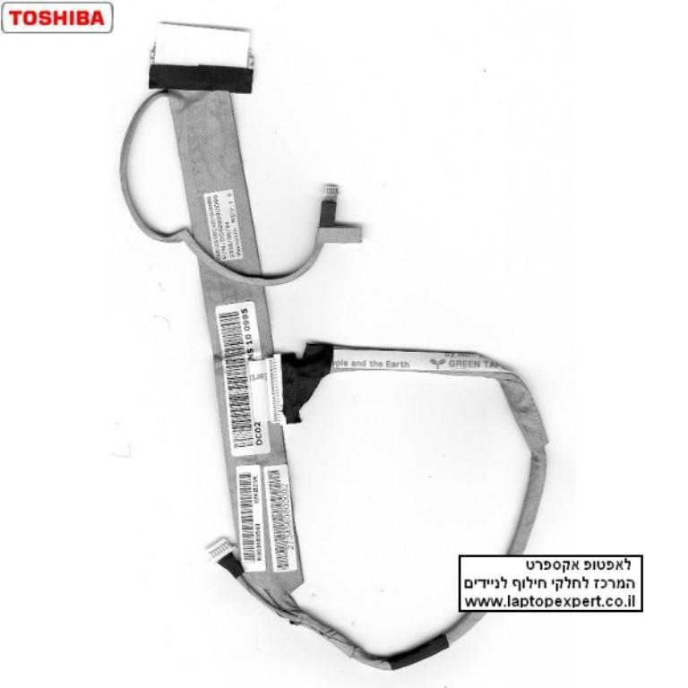 כבל מסך למחשב נייד אייסר Toshiba A500 A505 with camera LCD Cable DC02000UD00