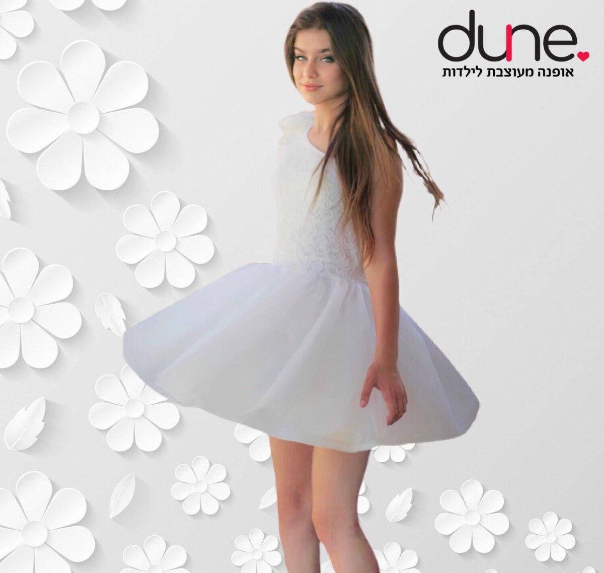 שמלת טוטו כתף אחת