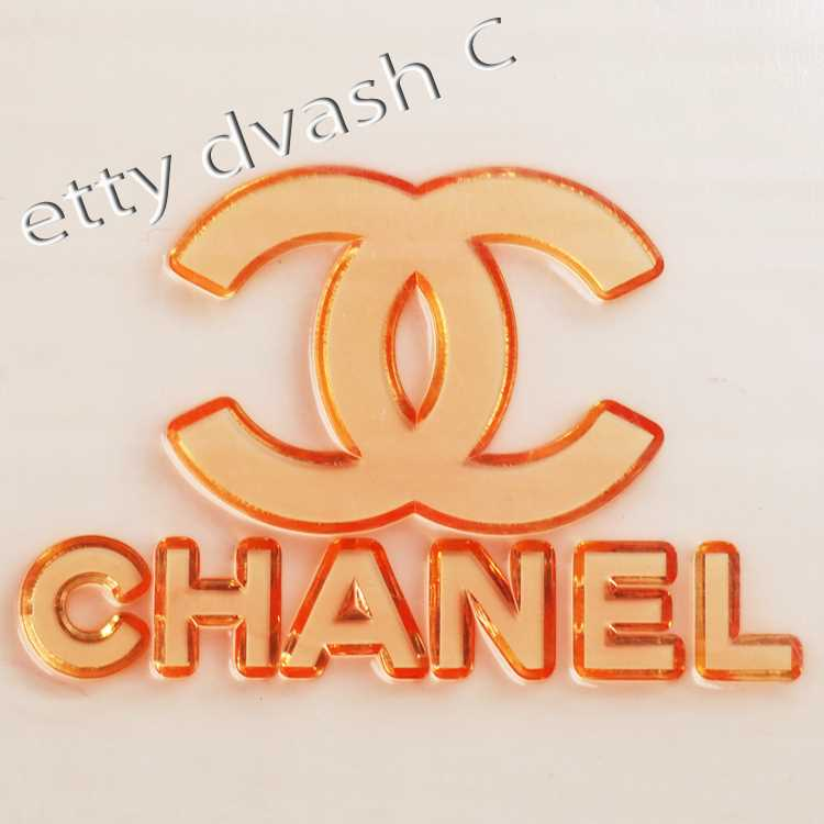 CHANEL WITH TEXT LOGO - STAMP