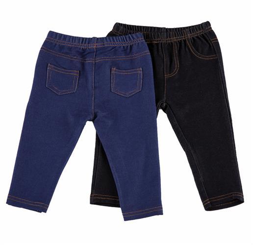 זוג טייצים דמוי ג'ינס ארוך