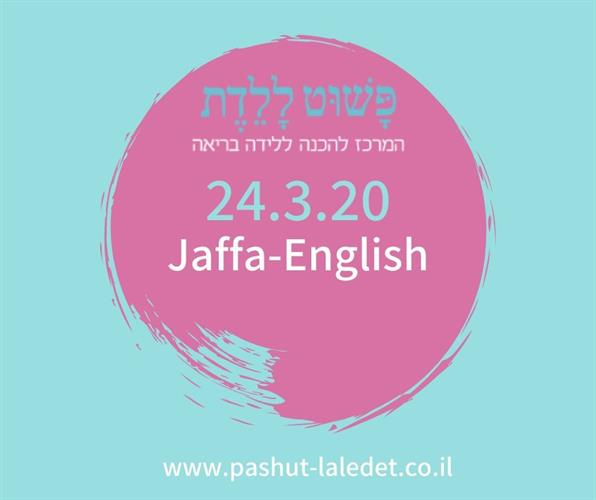 childbirth preparation course in english 24.3.20 yafo -Renana Lotem Ophir