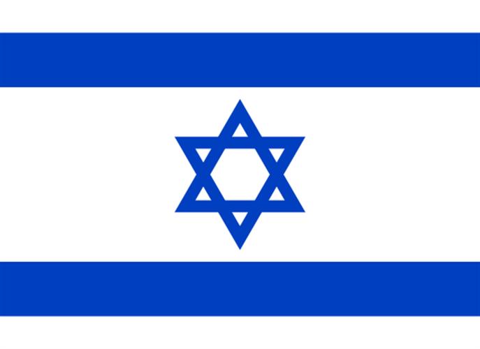 """ישראל החל מ 39 ש""""ח / 2GB"""