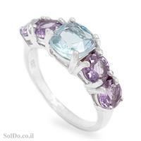 טבעת מכסף משובצת אבני טופז כחולות ואמטיסט  RG8824 | תכשיטי כסף 925 | טבעות כסף