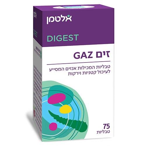 זים Gaz - לסיוע לעיכול קטניות וירקות, 75 טבליות, אלטמן
