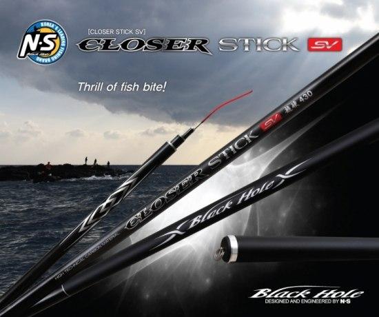 בוס - Closer Stick sv