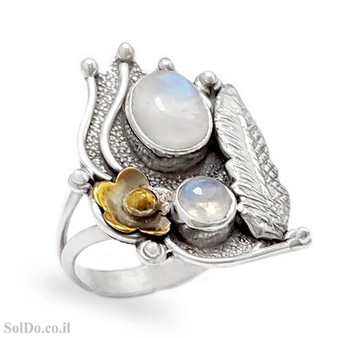 טבעת מכסף מעוצבת משובצת אבן מונסטון ושילוב ציפוי נחושת RG6119 | תכשיטי כסף 925 | טבעות כסף