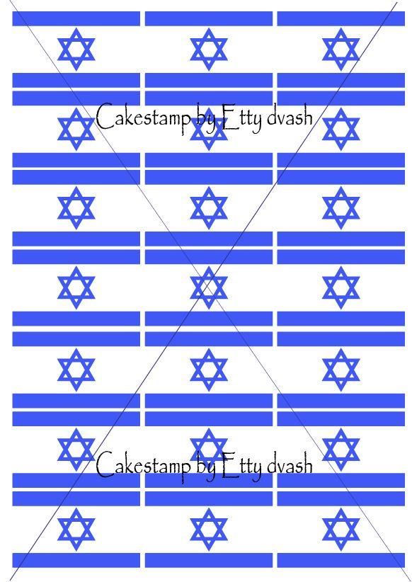 דגל ישראל בדף סוכר - 21 יחידות - עצמאות