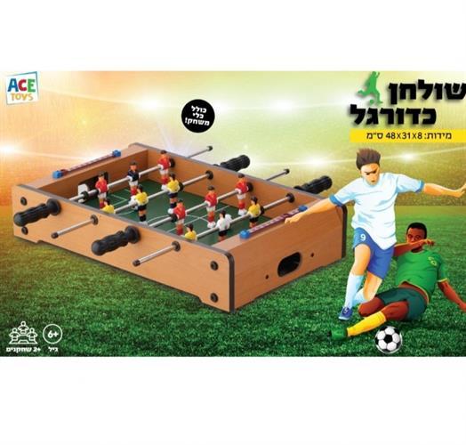 שולחן כדורגל 48X31X8