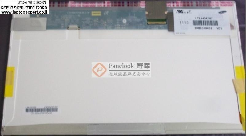 החלפת מסך למחשב נייד Samsung LTN140AT07-D01 14.0 WXGA HD 1366 x 768 LCD screen Notebook Display