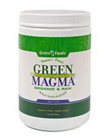 גרין מגמה אבקה 300 ג - Green Magma