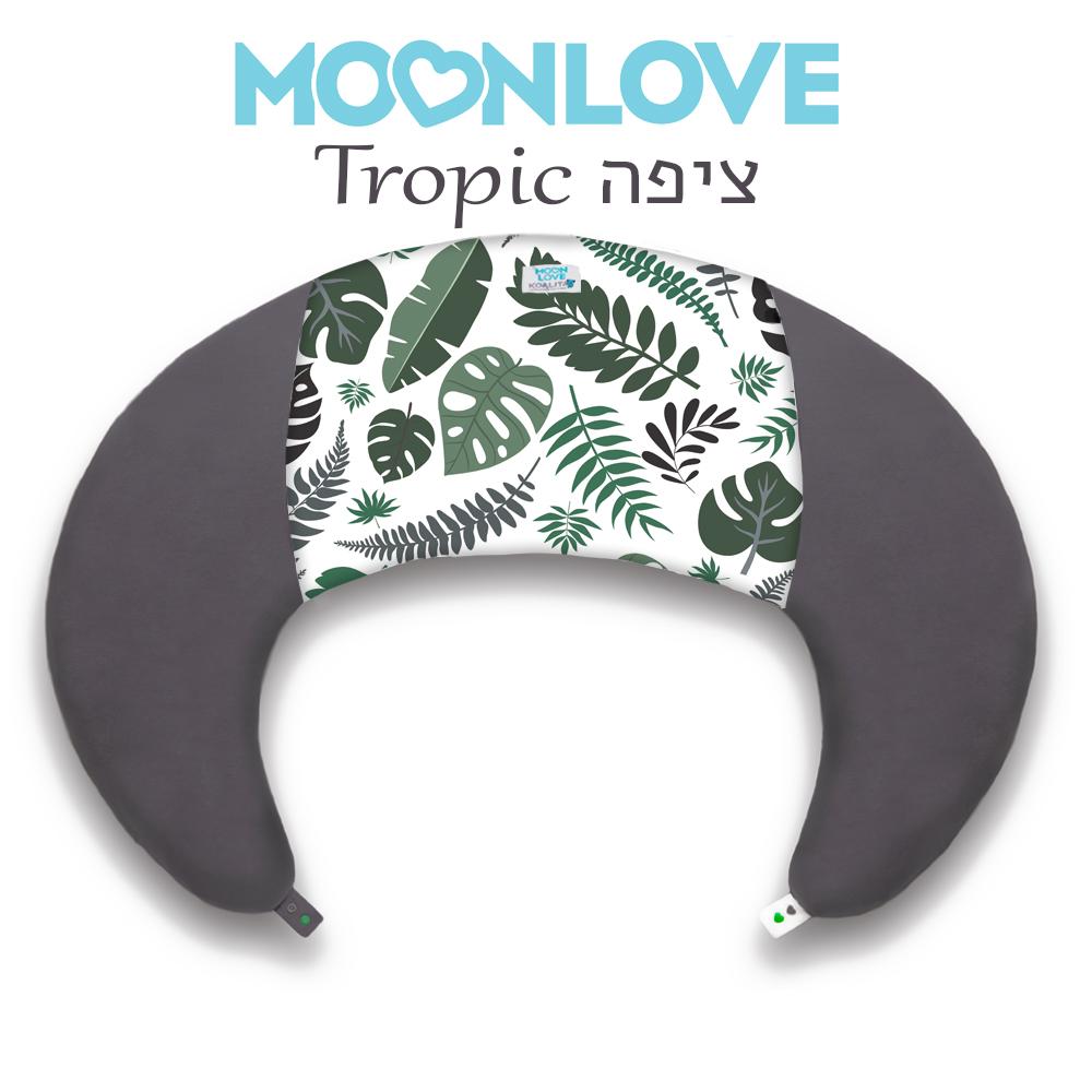 ציפה TROPIC לכרית MoonLove