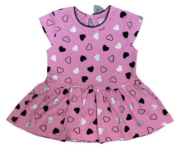 שמלה לבבות ורוד מסטיק