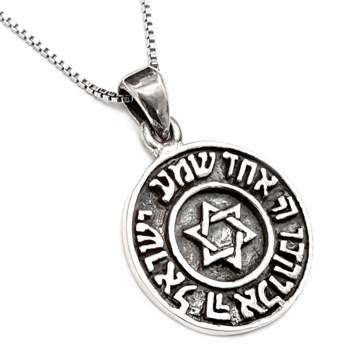 מגן דוד שמע ישראל מכסף טהור 925 T5971