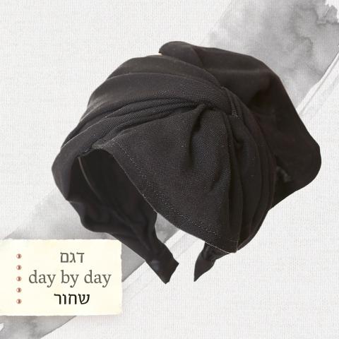 קשת 'Day By Day' - שחור