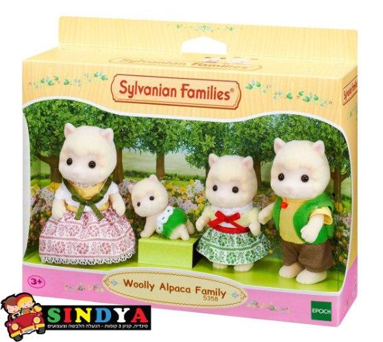 משפחת סילבניאן - משפחת אלפקות