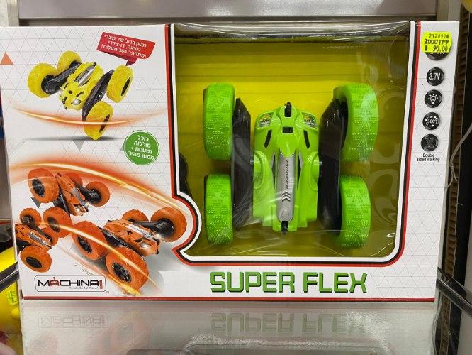 מכונית משתוללת super flex