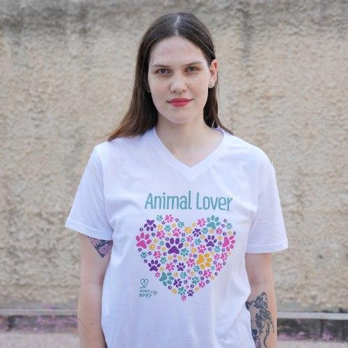חולצת ANIMAL LOVER  יוניסקס למבוגרים