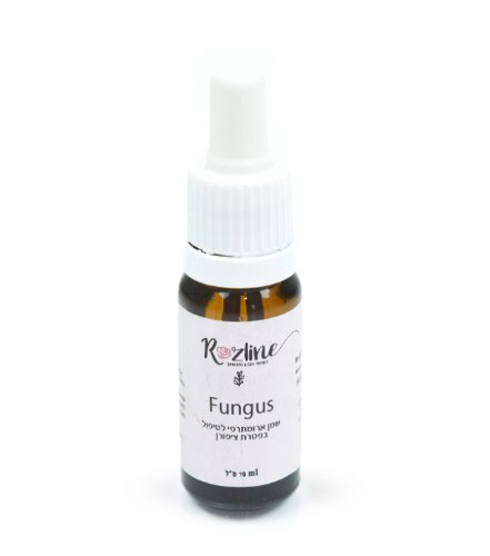 שמן לטיפול טבעי בפטרת ציפורניים Fungus
