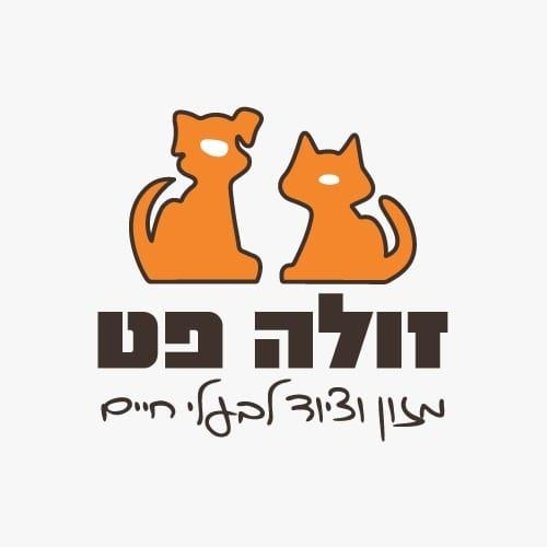 """חול לחתולים קטזואון מתגבש 20 ק""""ג"""