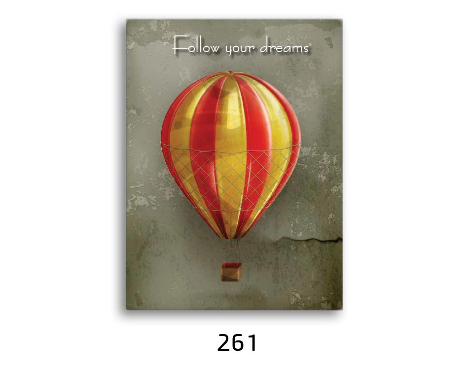 תמונת השראה מעוצבת לתינוקות, לסלון, חדר שינה, מטבח, ילדים - תמונת השראה דגם 261