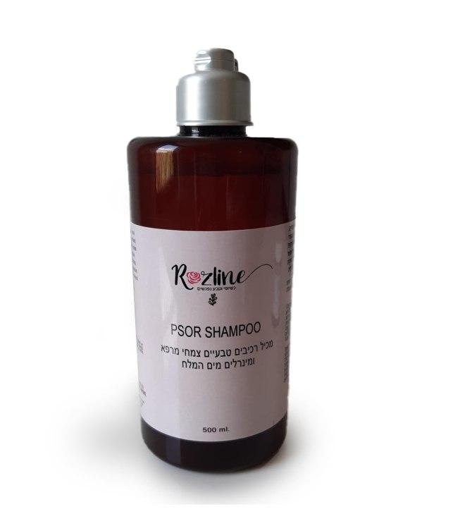 שמפו טיפולי בפסוריאזיס | PSOR SHAMPOO