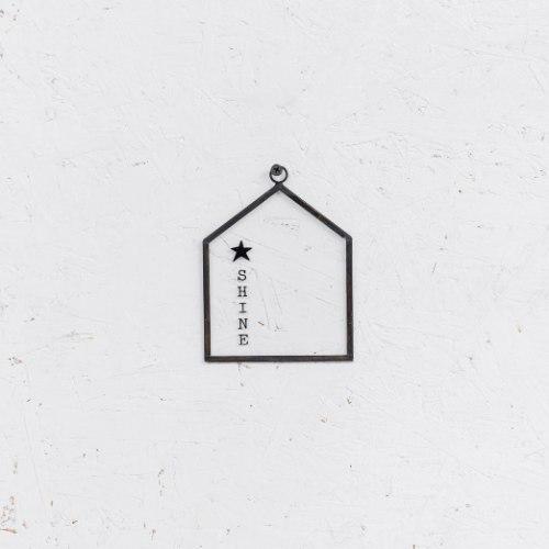 שלט זכוכית קטן - בית (שחור)