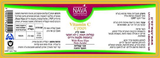 -- ויטמין C-1000 בתוספת פקעות ורדים -  לא חומצי -- 120 קפליות   1000 מג, NAVA