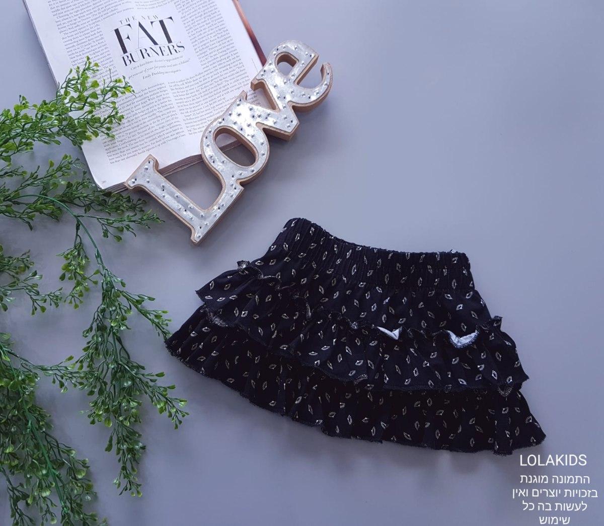 חצאית דגם 9602