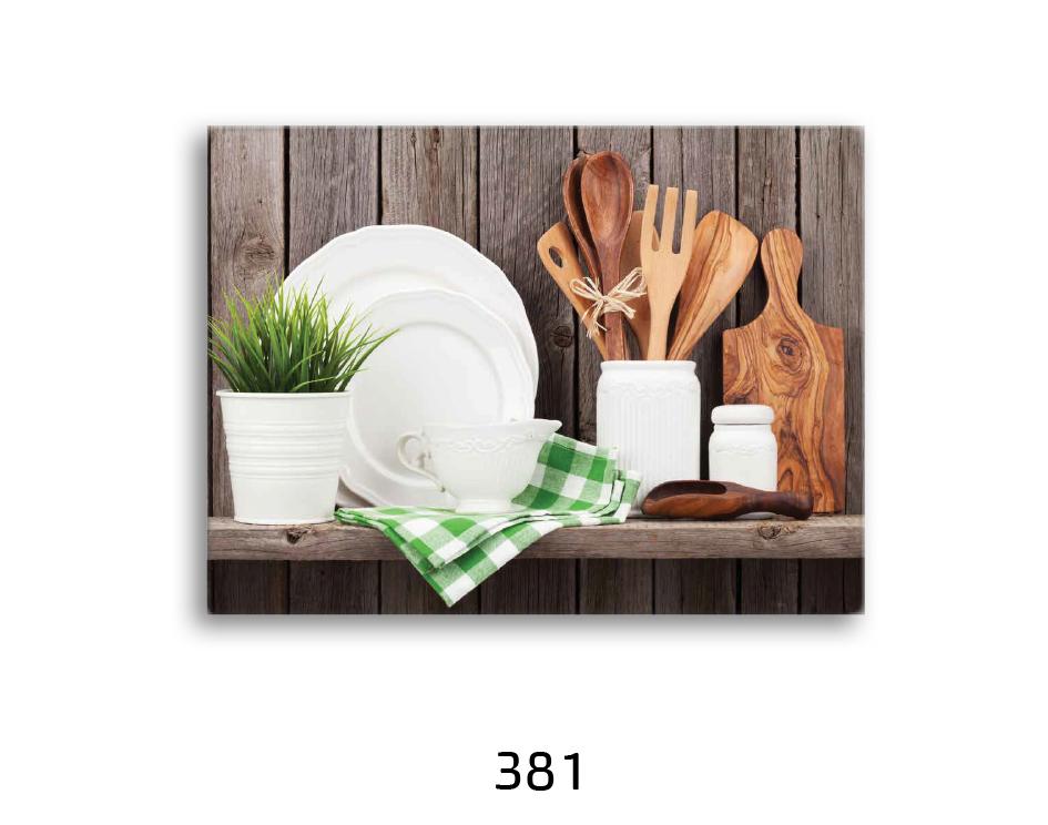תמונת השראה מעוצבת לתינוקות, לסלון, חדר שינה, מטבח, ילדים - תמונת השראה דגם381