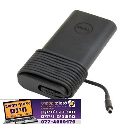 מטען מקורי דל Dell 130W 19.5V 6.67A AC Power Adapter DA130PM130, 0RN7NW, RN7NW, 332-1829