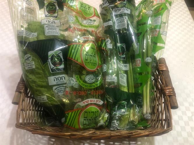 סל ירוקים מהדרין (ירק גוש קטיף)