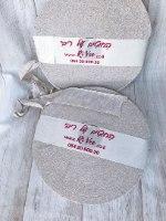 חוטי טריקו לסריגה, חוט טריקו פרוס לסריגת שטיחים צבע אפור בהיר, טריקו לסריגה, חוטי סריגה, חוט לסריגת שטיח, ייצור חוטי טריקו, חוטי טריקו חנות המפעל, חוטי טריקו בצבעים, חוטי טריקו סימפוניה,