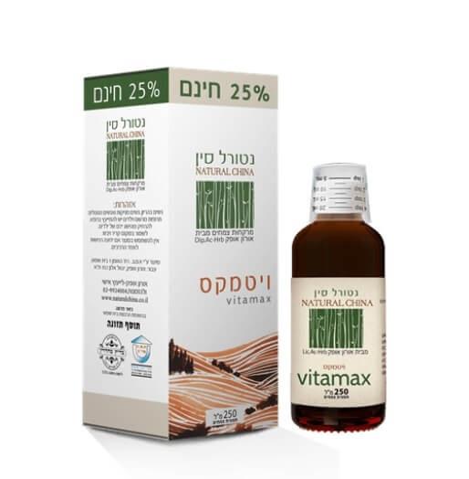 ויטמקס - Vitamax