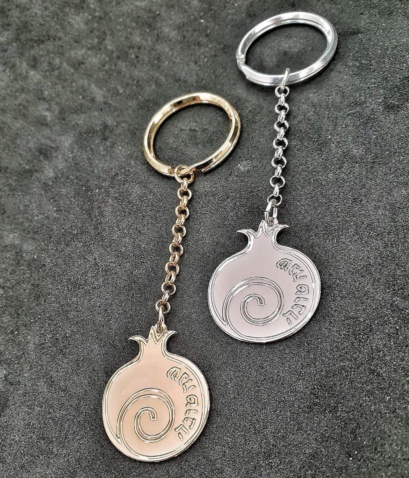 מחזיק מפתחות רימון