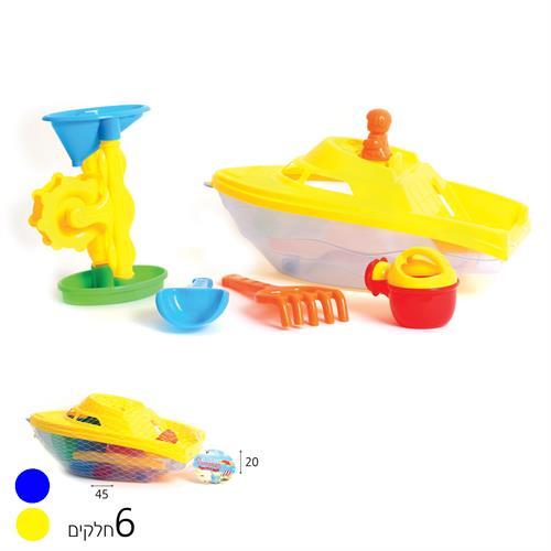 כלי חול - סירה שקופה גדולה + כלים