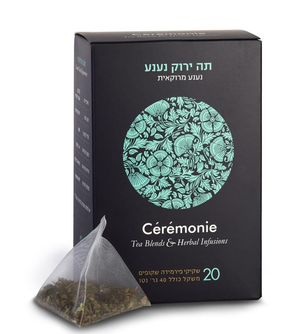 חליטת תה ירוק נענע מרוקאית 20 יח'