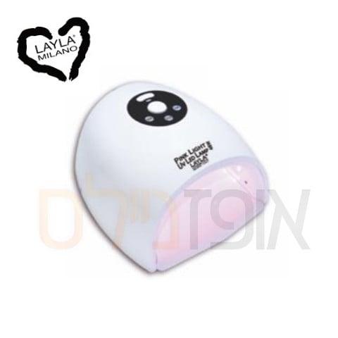 מנורה משולבת 48 ואט לילה מילאנו UV/LED