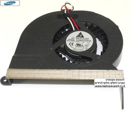 מאוורר למחשב נייד סמסונג Samsung RV520 RV511 RV515 - CPU Cooling Fan BA31-00098C KSB0705HA